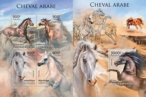 CA13320ab Central Africa 2013 Arabe chevaux chevaux chevaux MNH JEU