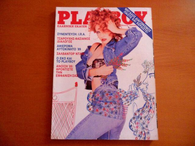 PLAYBOY GREEK EDIT. No 49 APRIL 1989 MEN'S MAG. RARE UMBERTO ECO, PIA REYES