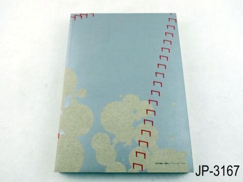 Bakemonogatari Production Note Characters Mongatari Series Artbook US Seller