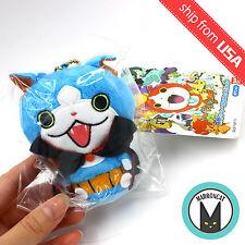 "Japan 3.5"" Yokai Watch DX Plush Cleaner Gabunyan Mascot Stuffed Cute Bandai Rare"