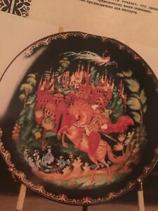 RUSSIAN-LEGENDS-Plates-034-Fairy-Tale-034-Complete-Set-of-12-Collector-039-s-condition