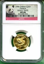 CHINA  1996  PANDA  1/4  OZ  GOLD  25 YUAN   NGC MS 68 SMALL DATE
