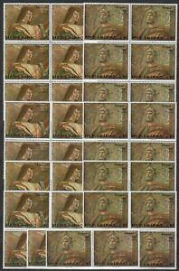 DEALER STOCK SAN MARINO MNH Nuovi 1969 Bramante Painting 2v   20 SETS s32665