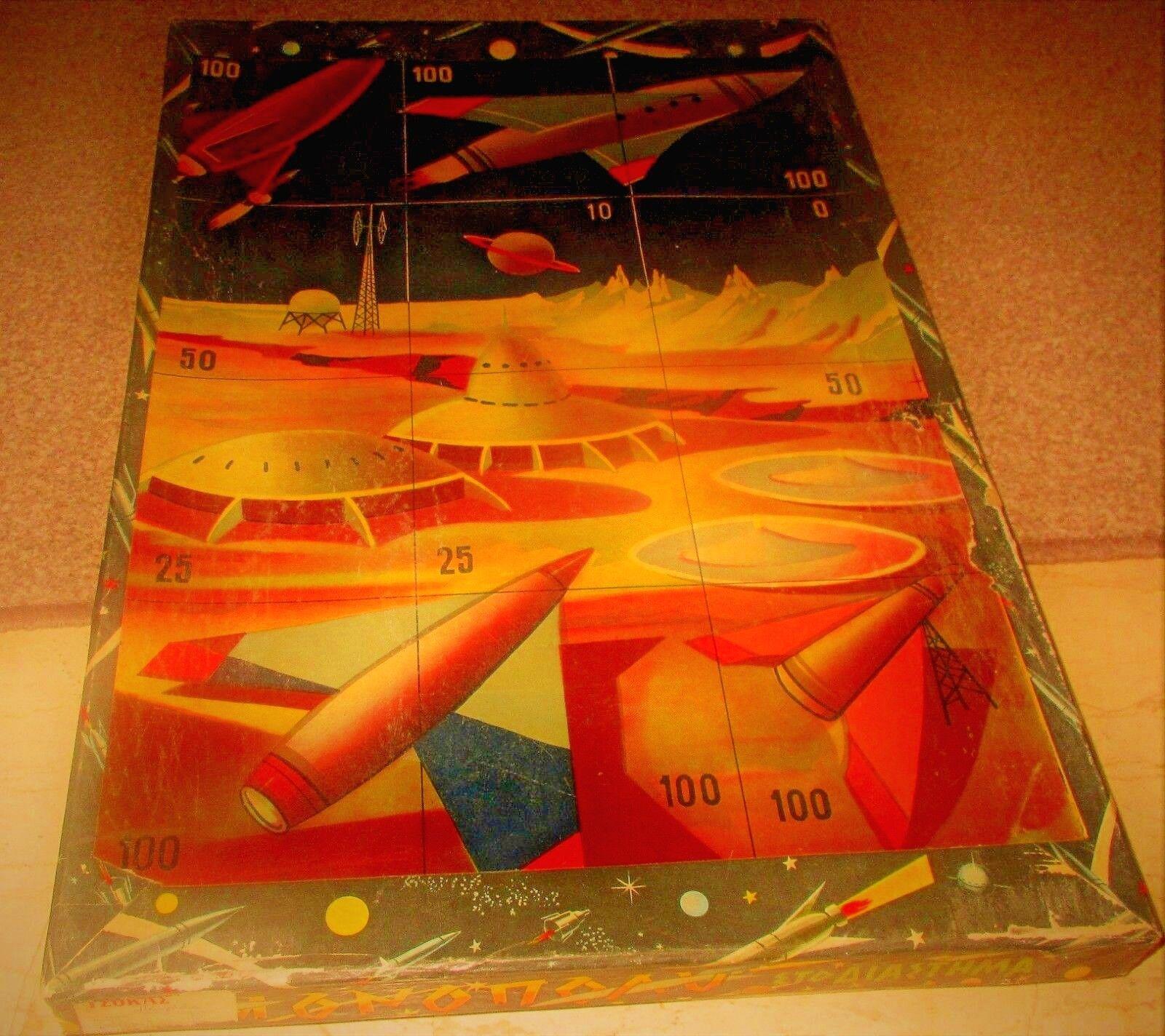 UNIQUE VINTAGE GREEK LITHO HARDBOARD - SPACE MONOPOLY - BOARD GAME