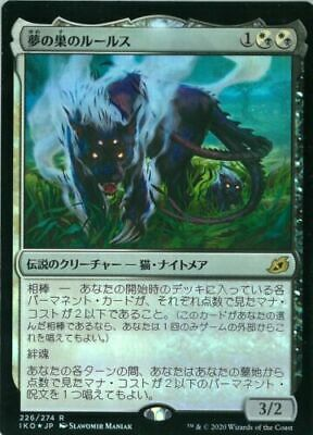 Lurrus of the Dream-Den Japanese Ikoria Lair of Behemoths IKO mtg NM