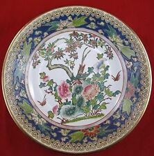 Vintage CHINESE PORCELAIN CHARGER PLATE MACAO STYLE Qing Tongzhi Phoenix Floral
