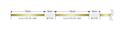 New VARIVAS SUPER TROUT Advance Max Pawer PE X8 150m Champagne Gold White marker