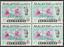 thumbnail 1 - MALAYSIA KELANTAN 1965 ORCHIDS 1c B/4 MNH