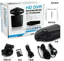"""HD DVR Portable DVR With 2.5"""" TFT LCD Screen Video Recorder/Camera 32 GB"""