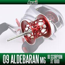 <Avail> Core50Mg,CHRONARCH 50E,CURADO 50E,Microcast Honeycomb Spool ALD0950RR...
