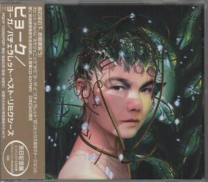 CD-JAPAN-EDITION-BJORK-JOGA-BLACHELORETTE-RARE-COMPLETE-WITH-OBI-COMME-NEUF