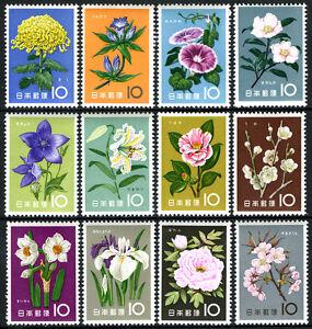 Japan 712-723, MNH. Flowers, 1961