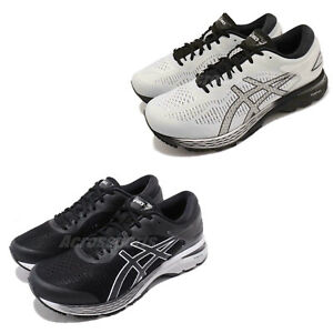 Details zu Asics Gel Kayano 25 4E Extra Wide Men Running Shoes Sneakers Pick 1
