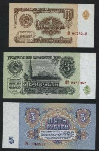 ✔ Russia 1 3 5 10 25 50 100 rubles 1961 UNC Full set P 222-224 233-236