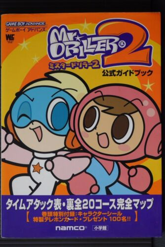 JAPAN Mr Driller 2 Official Guide Book Game Boy Advance