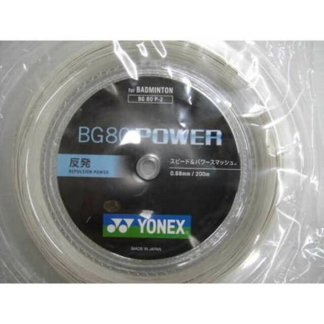 Yonex Bg80p-2 Cuerda Bádminton Roll Gut 200m Bg80 Power From Japan con Tracking