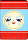 Beci Orpin Journal: Matroyshka by Gingko Press, Inc (Paperback, 2010)