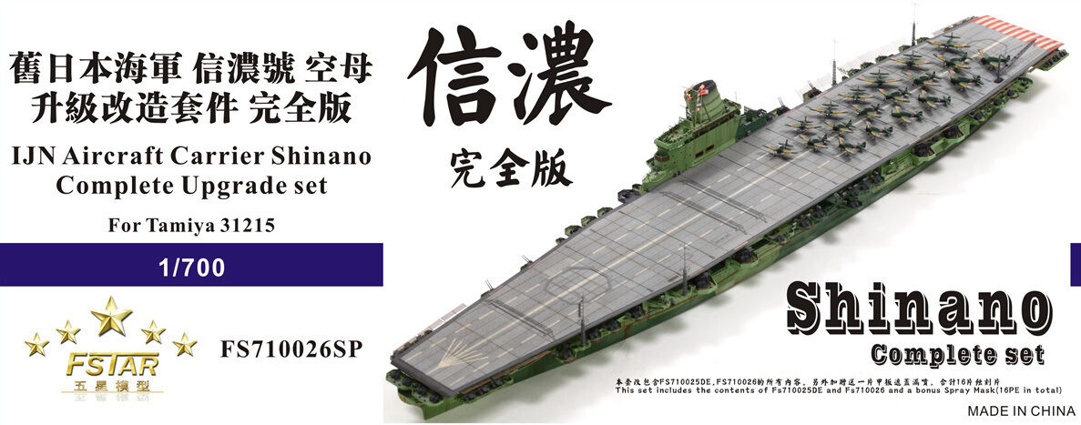 Five Star 1 700 710026SP IJN Shinano Complete Upgrade Set for Tamiya