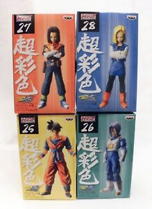Dragon Ball Kai High Spec Colorir Boneco Figura Vol 7 Conjunto