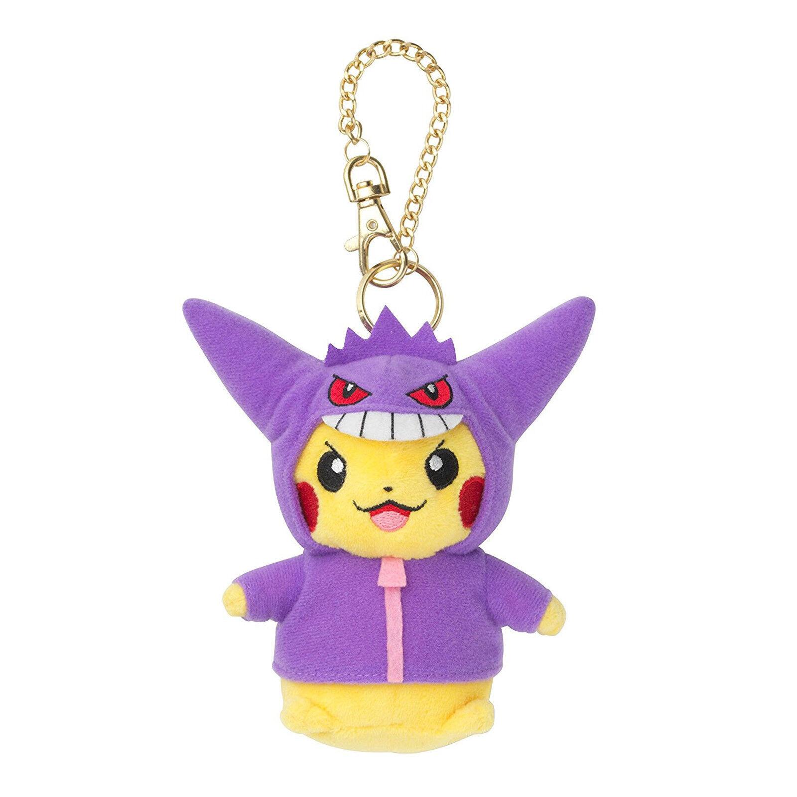 Pokey Center Hallågeen parad 2015 Pikachu Gengar Plush Toys Doll Key Chain