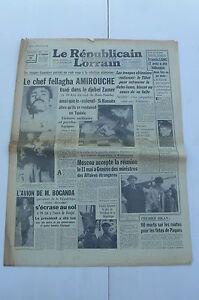JOURNAL-DE-NAISSANCE-31-mars-1959-Republicain-Lorrain-EST-JOURNAL-31-03-1959