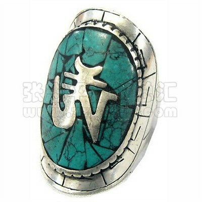Giant Tibetan Carved Mantra OM Turquoise Gemstone Inlay Amulet Ring, Thumb Ring