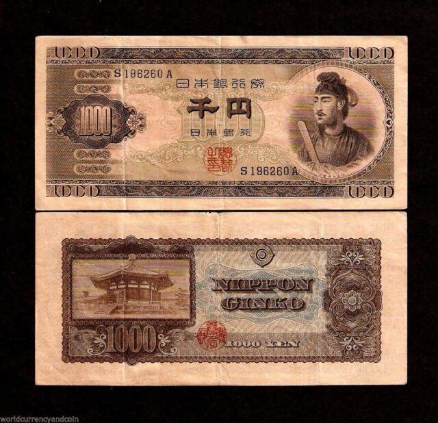 JAPAN 1000 1,000 YEN P92 a 1950 Single Prefix SHOTOKU TAISHI BOJ MONEY BANK NOTE