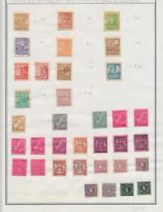 Germany Post-War 1945-1946 MECKLENBERG Soviet Occupation MH Local Stamps