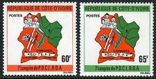 Ivory Coast 572-573, MI 667-668, MNH. 7th PDCI and RDA Congress, 1980