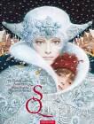 The Snow Queen by Hans Christian Andersen (Hardback, 2016)