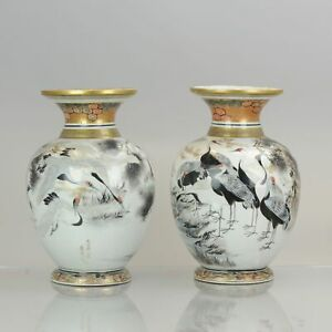 Antique Pair of 19C Japanese Kutani Crane Vases Japanese Satsuma Style but Po...