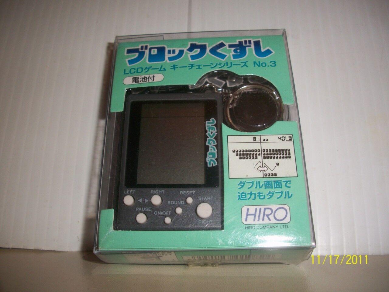 BREAKOUT KEYCHAIN GAME JAPANESE EDITION HIRO COMPANY 1997 NIB RARE COLLECTIBLE