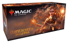 Magic The Gathering Modern Horizons Booster Pack - C60730000