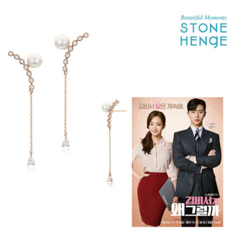 STONE HENGE Rose Gold 14K Earring P1163 Womens Gift Park Min-young K-Drama