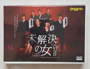 Details about Japanese Drama DVD Women Document Detectives (2018) ENG SUB  All Region FREE SHIP