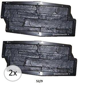 2 schalungsformen gips und beton gie formen f r wandklinker riemchen garten ebay. Black Bedroom Furniture Sets. Home Design Ideas