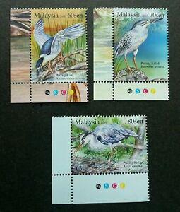 SJ-Malaysia-Herons-amp-Bitterns-2015-Migratory-Birds-Wildlife-stamp-color-MNH
