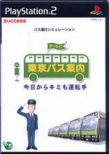 Used PS2 Tokyo Bus Guide   Japan Import (Free Shipping)