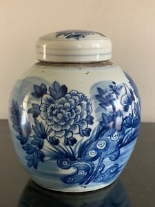 Superb Antique Chinese Blue & White Porcelain Lidded Ginger Jar Peony Decoration