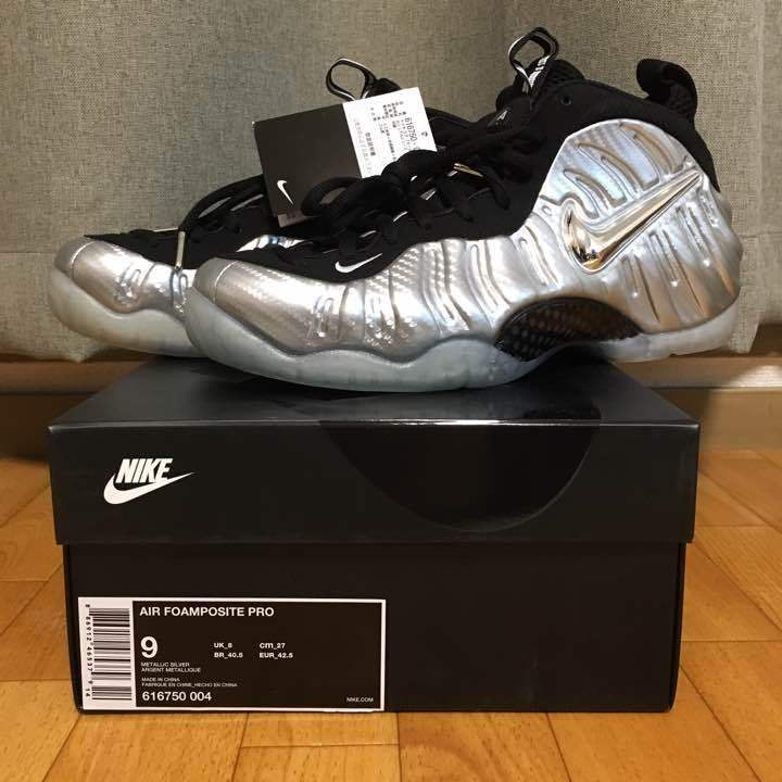 NIKE AIR FOAMPOSITE PRO  Silver Age  from japan (5701