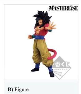 Dragon-Ball-Greatest-Saiyan-Prize-B-Figure