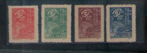 China 1949 C1 NE Celebrating 1st Plenary Session of CPPCC (Reprint) , 4V Mint