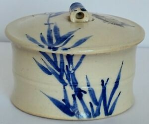 Soy Bowl Wheat Design Handpainted Vintage Japanese Small Dishes Made in Japan, Minimalist Shallow bowls glossy glaze Tea Bowl