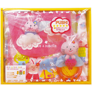 Baby-Gift-Set-Pink-Rub-A-Dub-Dub-Made-in-Japan-Import-from-Japan