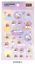 miniature 13 - Official BTS BT21 Baby Character Clear Stickers +Freebie + Free Tracking KPOP