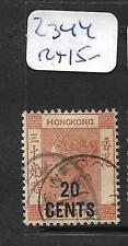 HONG KONG TREATY PORT (PP0402B) FOOCHOWFOO QV 20C/30C    SG Z344   VFU
