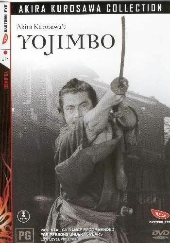 Yojimbo (DVD, 2004)
