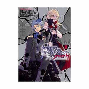 Gundam-Build-Divers-Break-1-comic-manga-Amazing-Kadokawa-ACE