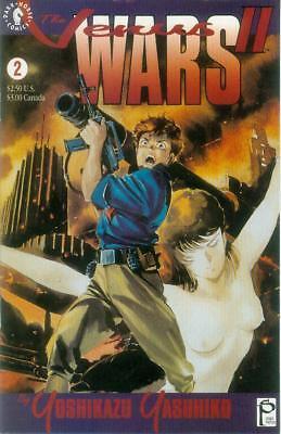 PräZise The Venus Wars Ii # 2 (yoshikazu Yasuhiko) (usa, 1992)