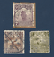 miniature 8 - LOT OF 23 CHINA JUNK STAMPS ALL DIFFERENT MANCHURIA OVERPRINT, STAR SURCHARGE